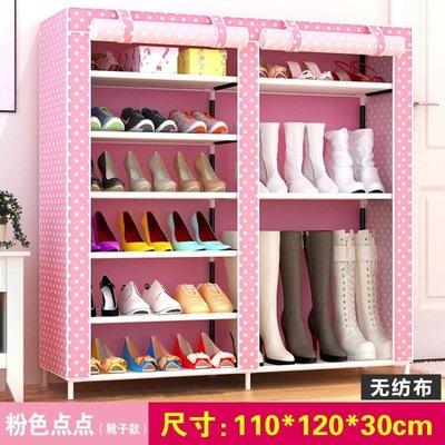 簡易鞋架家用組裝多層宿舍收納防塵小號鞋架子省空間布鞋柜經濟型  ys443