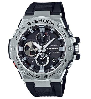 【萬錶行】CASIO G SHOCK 絕對強悍雙層防震太陽能運動錶 GST-B100-1A