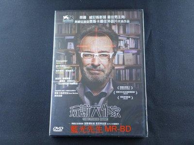 [DVD] - 超榮譽市民 ( 玩謝大作家 ) The Distinguished Citizen