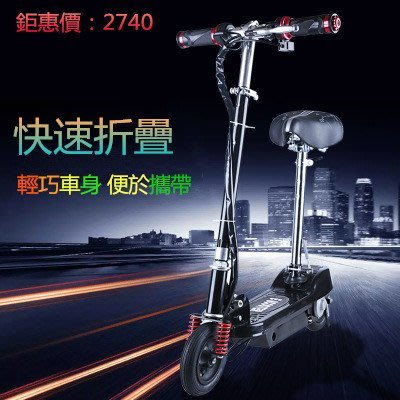 B153小沖浪電動滑板車 機車 電動車 兩輪迷妳便攜可折疊踏板休閑兒童成人代步自行車