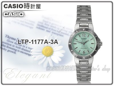 CASIO 時計屋 卡西歐手錶 時計屋 指針錶 LTP-1177A-3A 優雅時尚淑 女錶 指針錶
