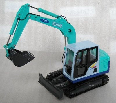 [丸山建機模型店]---絕版品 石川島 IHI 100NS 1/30 怪手挖土機模型--金屬履帶