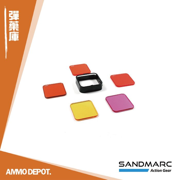 【AMMO DEPOT.】 SANDMARC GOPRO Hero4 40米殼 水中 偏光濾鏡套組 5片裝 SM-219