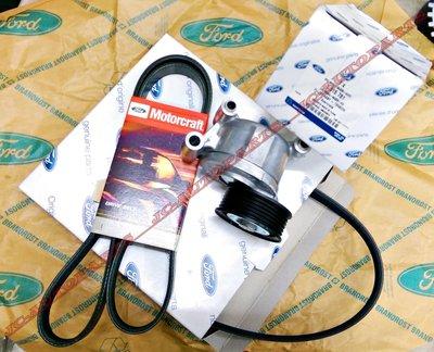 JC原廠貨【 FOCUS MK2.5 汽油1.8 發電機皮帶+ 冷氣皮帶+ 綜和皮帶調整惰輪】外皮帶組