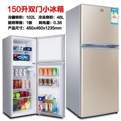 『多寶格調』 海爾售後雙門小冰箱143/150L家用冷藏冷凍小型宿舍節能車載電冰箱-179」