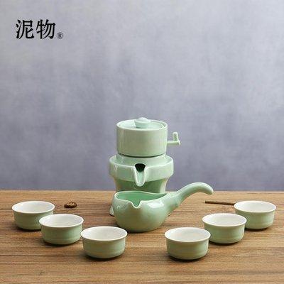 現貨/青瓷半自動功夫茶具套裝家用陶瓷懶人石磨泡茶創意茶壺/海淘吧F56LO 促銷價