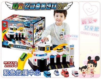 麗嬰兒童玩具館~韓國卡通TAYO 緊急...