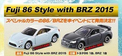 TOMICA 日版 富士限定 Fuji 86 style with BRZ 2015 2台入 現貨 多美小汽車*奇趣屋*