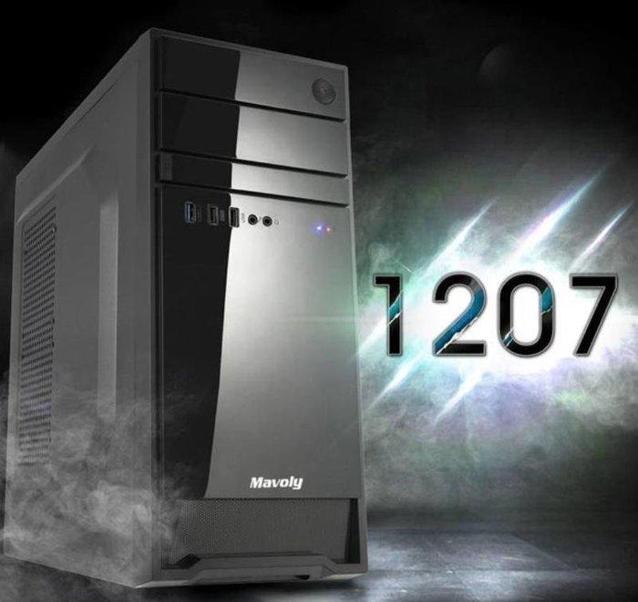 【捷修電腦。士林】破盤價 INTEL 電競主機 I3-10100 + 8G+GTX1650 4G $13500