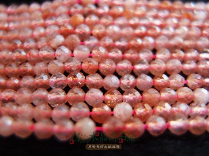 白法水晶礦石城  俄羅斯-天然 草莓晶(石)/金草莓 3mm切面 Orgonite(奧剛)條珠 (團購區九折)-3條1標