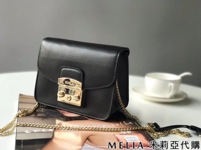 Melia 米莉亞代購 商城特價 數量有限 每日更新 FURLA 經典小方 淑女包 單肩斜背包 素色來襲 黑色