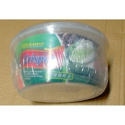CRISPER 3入圓形微波保鮮盒/微波/保鮮盒-1組/PP保鮮盒