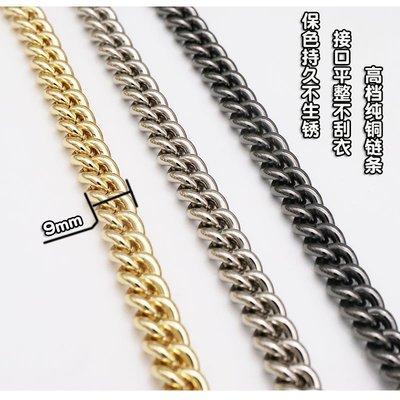 包包鏈條 鏈條配件 寇馳麻將包包鏈條配件單買純銅高檔不掉色小包鏈子斜跨手提包帶子