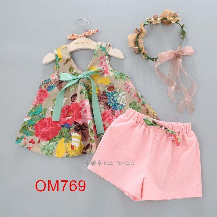 小確幸OM769 女童娃娃衫+短褲套裝 浪漫碎花背心兩件組 現貨特價