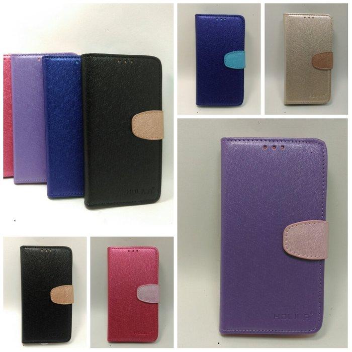 時尚髮絲紋 HTC Desire P L SV  HTC J 雙磁撞色皮套 鳳蝶機 T528W T528D 【數位之星】