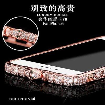 iPhone 6 plus 韓國 水鑽...