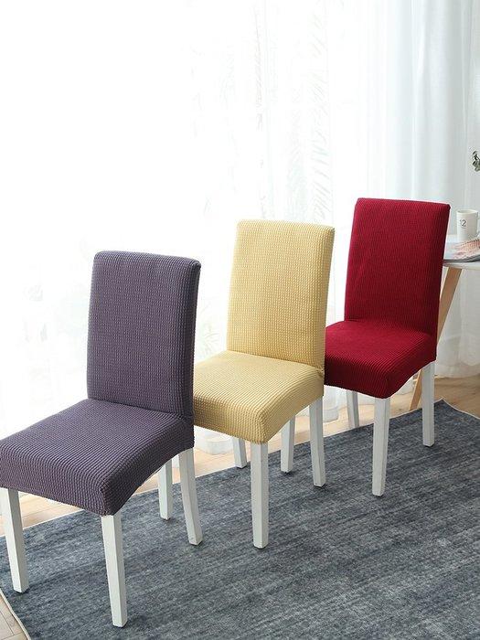 爆款--椅子套罩椅套餐椅套凳子套罩通用家用歐式椅罩餐廳簡約餐桌座椅套#布料#綢緞#冰絲#絨布