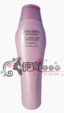 便宜生活館 【洗髮精】SHISEIDO 資生堂   靚光護色洗髮乳 250ml  修護毛鱗片