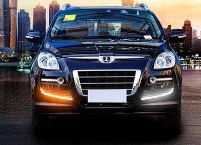 *有車以後* 納智捷 LUXGEN U7 日行燈 SUV 7 日行燈 U7 晝行燈 U7 專用日行燈 轉向燈功能