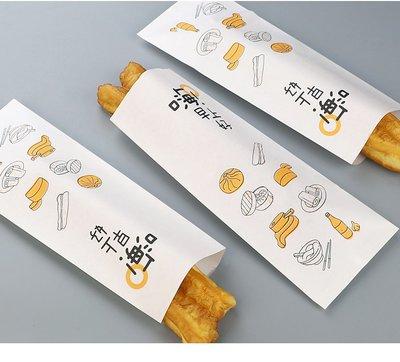 奇奇店-一次性早餐油條紙袋定制做防油紙袋子油條袋外賣打包袋#安全无毒 #輕巧 #韧性好