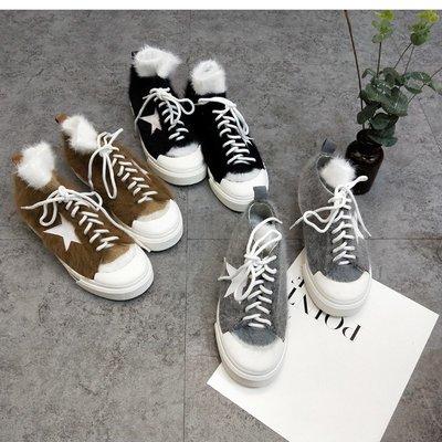 秋冬款街頭風毛毛系帶星星板鞋女圓頭毛線彈力襪子鞋潮休閑平底鞋