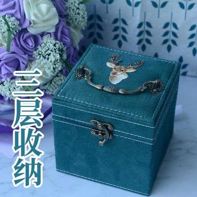 首飾盒 首飾收納盒大容量家用耳環耳釘飾品絨布戒指手錶項首飾盒女古風   全館免運