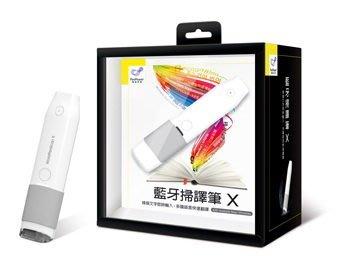 喬格電腦 新款 蒙恬 藍牙掃譯筆X (Win/Mac/ Android /iOS)