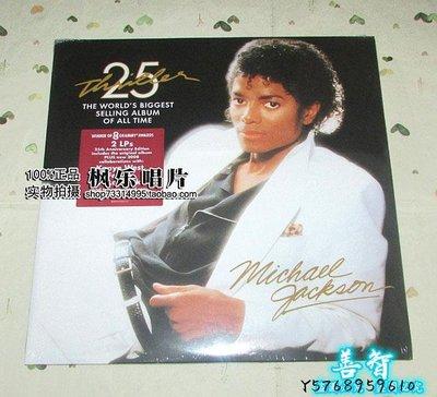 善智 CD 精選Michael## Jackson Thriller 25周年 2LP 黑膠唱片SZ665