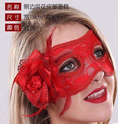 【洋洋小品舞會面具威尼斯面具歌劇魅影面具半罩透明蕾絲皮革花羽毛面具】Cosplay聖誕節派對扮演服裝道具萬聖節表演化妝