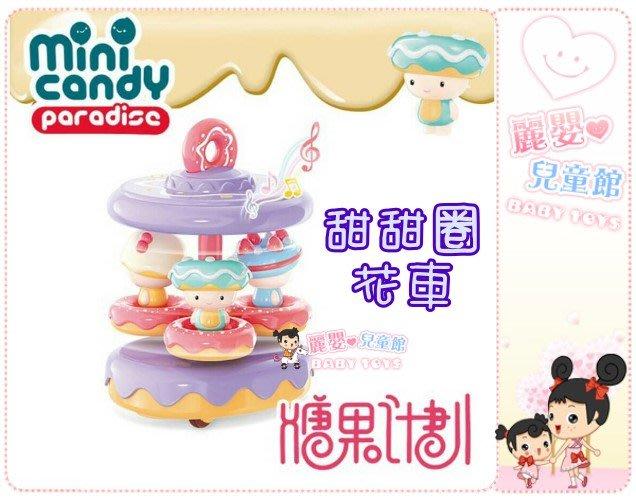 麗嬰兒童玩具館~Mini Candy 糖果計劃系列-甜甜圈花車