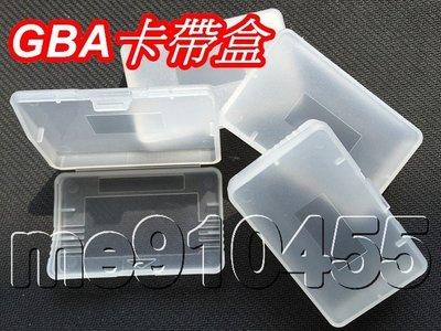 GBA卡帶盒 卡帶收納盒 卡帶保存盒 GBA 卡帶保護盒 卡帶隨身盒 GBA 卡帶 收納盒 保護盒 有現貨