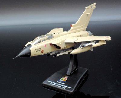 【MASH】[現貨特價] Altaya 1/100 Tornado IDS Department Persian