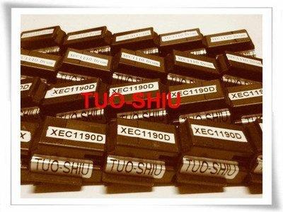 XEROX C1110/ FS-1190 / C2120 『光鼓晶片』原廠再製~不衝突