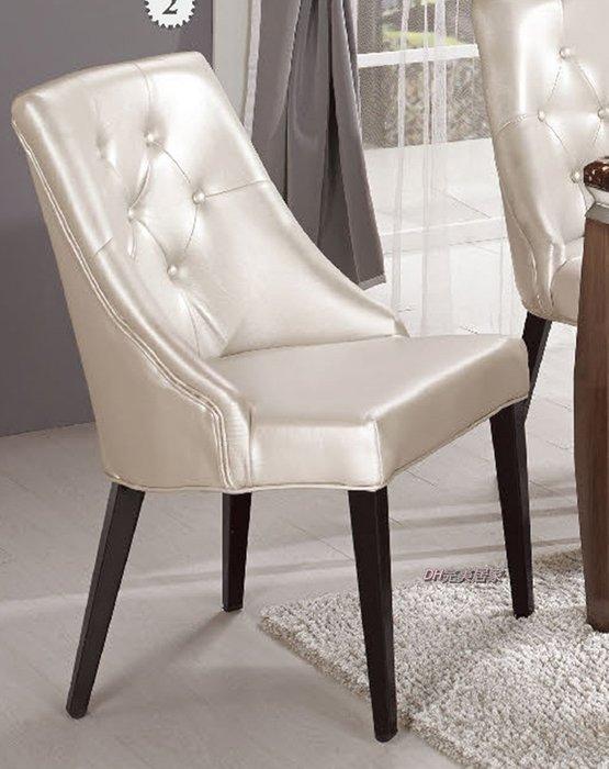 【DH】商品貨號G984-2商品名稱《茱麗亞》(皮)餐椅。簡約時尚精品。主要地區免運費。餐桌/另計