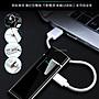 觸控感應打火機 USB充電打火機 防風雙面點煙 觸摸電子點菸器 防風打火機 打火機 點煙器