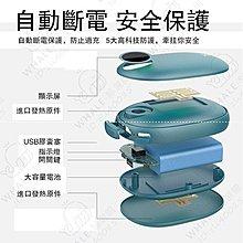 3秒速熱液晶顯示暖手寶 10000Mah 大容量暖暖包 暖暖蛋 暖手 電暖蛋 暖手寶 暖蛋 電暖器 暖爐
