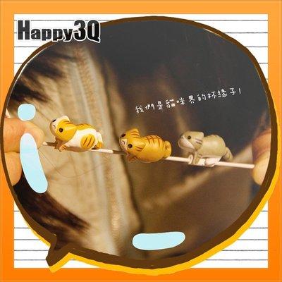 貓咪杯緣子耳機線貓公仔黃貓灰貓虎斑貓USB線上班族療治癒小公仔貓奴創意禮物【AAA3441】