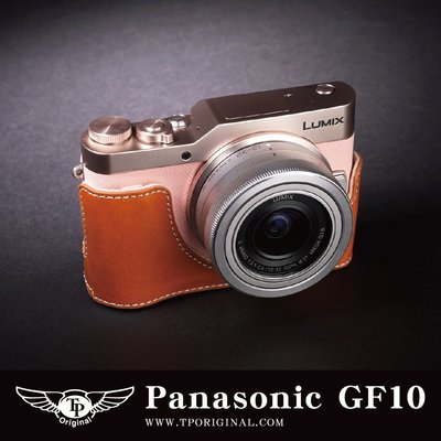 小馨小舖【TP Panasonic GF10 真皮開底式相機底座】相機保護套 相機包 GF10