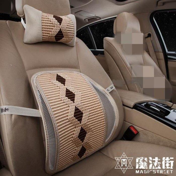 汽車用護腰墊腰靠背坐墊背靠墊司機靠枕腰脫座椅腰枕腰