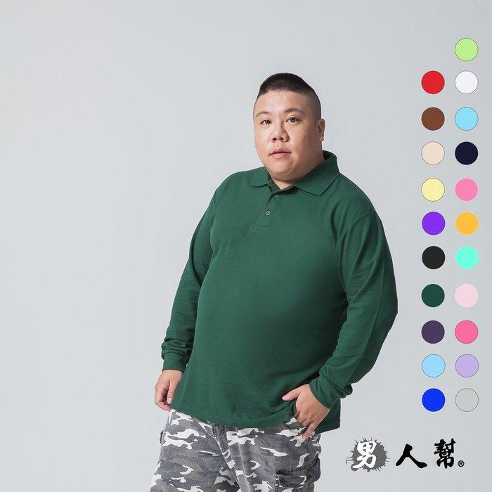 【男人幫大尺碼】P2169*大東紡織布料【棉質網眼時尚POLO衫】可批發/可印製