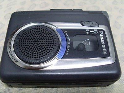 ☆寶藏點☆ 國際Panasonic RQ-L8 L10 密錄機 錄音 竊聽 監聽 徵信 電話/現場兩用 單機下標區☆
