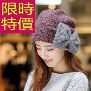 毛帽-必買韓風溫暖針織女帽子4色63w50[獨家進口][米蘭精品]