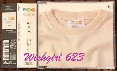 g.e.m. -『c/w you.』日版單曲CD (稀有絕版)