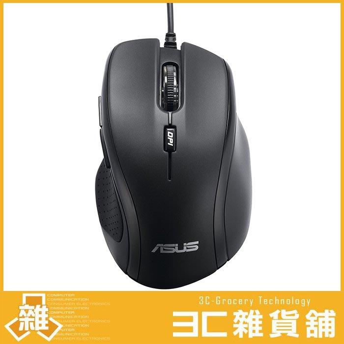 【3C雜貨】華碩 ASUS UX300 Blue-ray MOUSE 有線滑鼠 光學滑鼠