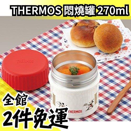 空運 【米奇 悶燒罐 270ml】日本 THERMOS 膳魔師 保溫罐 JBI-271DS 【水貨碼頭】