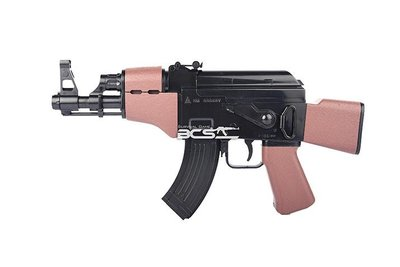 Funny GUN UHC(604)MINI AK47小朋友電動槍,BB槍-FSES604