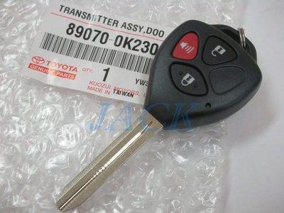 TOYOTA 豐田 CAMRY WISH ALTIS VIOS YARIS Innova 遙控晶片鑰匙複製拷貝遺失配製