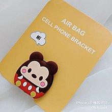 米奇老鼠(Mickey)手機氣墊支架