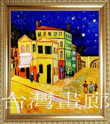 ☆【斗方藝術畫廊】㊣100%全手繪鎮宅之寶招財開運咖啡廳咖啡館咖啡屋油畫~2(61X69公分)gold546