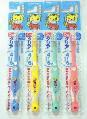 *Miki日本小舖*日本巧虎軟毛牙刷(4~6歲) 現貨 藍 ;綠色